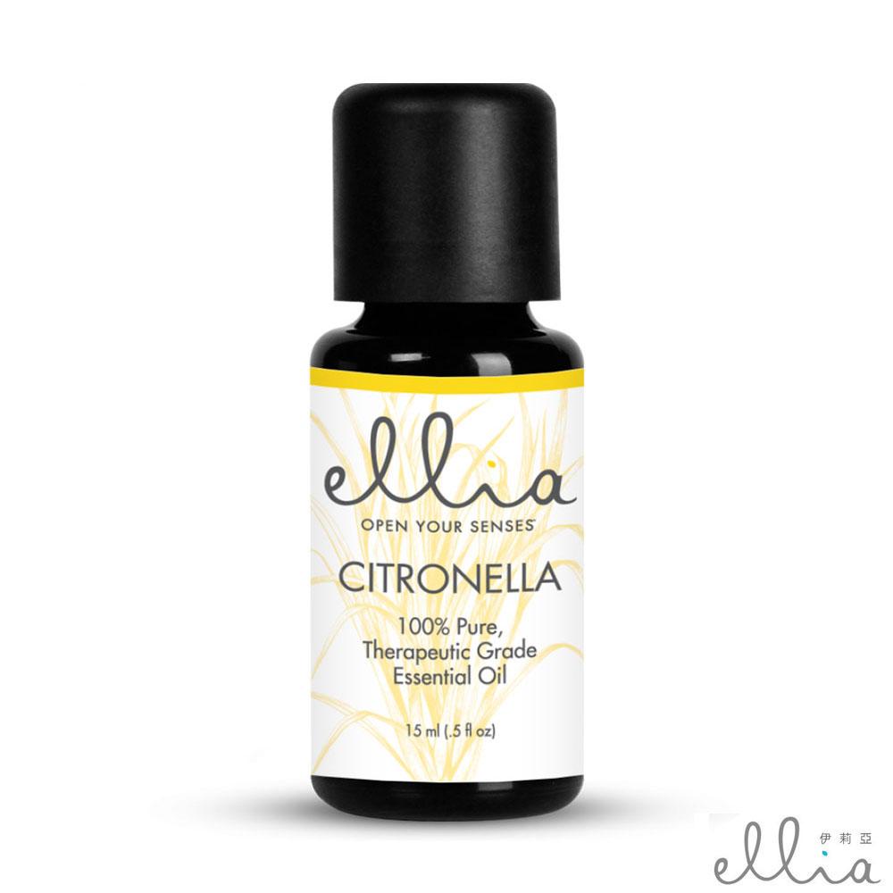 美國 ELLIA 伊莉亞 Citronella 香茅精油 (15ml)