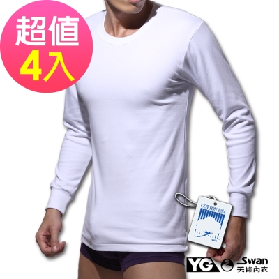 YG天鵝內衣 100%純棉圓領長袖衫(超值4件組)