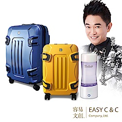 JACKY W系列旅行箱 20吋+24吋 兩入組贈Pocket隨身負氫水生成口袋瓶