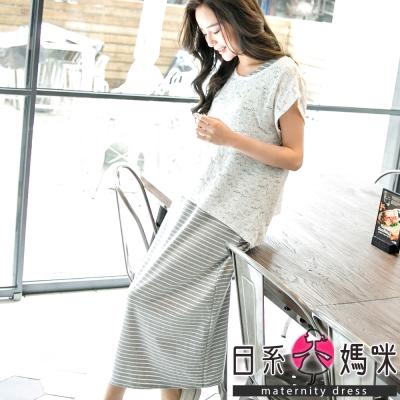 日系小媽咪孕婦裝。台灣製哺乳衣~二件式外蕾絲橫條上掀側開長洋裝 (共三色)