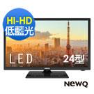 NEWQ 24型護眼低藍光高畫質LED液晶顯示器+視訊盒 24NQ-DD1