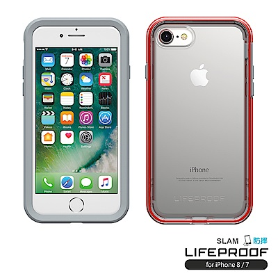 LIFEPROOF iPhone8/7專用 吸震抗衝擊防摔手機殼-SLAM(灰橙...