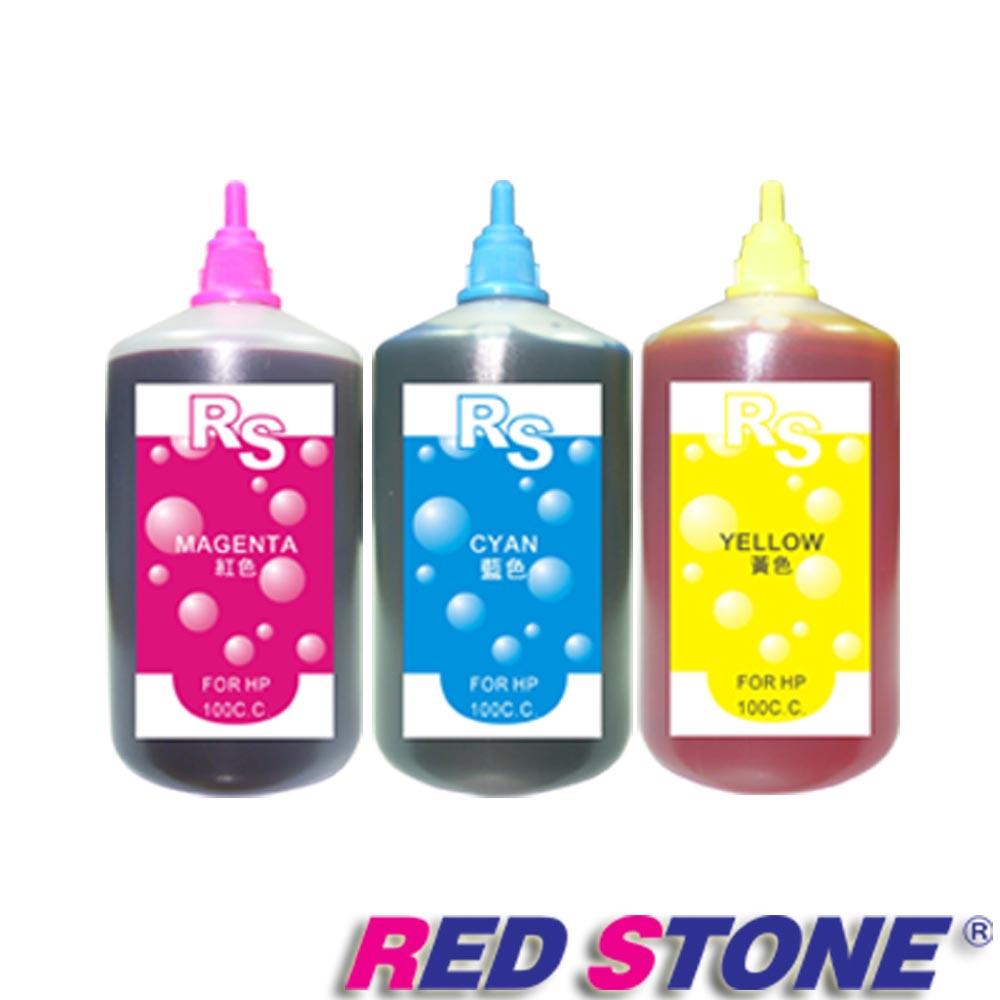 RED STONE for HP連續供墨機專用填充墨水100CC(紅藍黃)