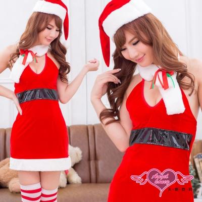天使霓裳 聖誕精選 狂熱聖誕舞會 耶誕服 角色服(紅F)