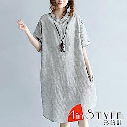 立領豎條紋寬鬆中長款襯衫 (灰色)-4inSTYLE形設計