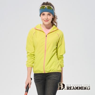 Dreamming 超輕薄透氣防曬休閒時尚連帽外套-芥茉黃