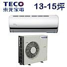 TECO東元 13-15坪 一對一頂級變頻冷專型冷氣MA72IC-BV/MS72IC-BV