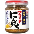 桃屋 桃屋芝麻蒜酥-奶油風味(58g)