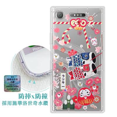 PGS SONY Xperia XZ1 水鑽空壓氣墊手機殼(祈福御守)
