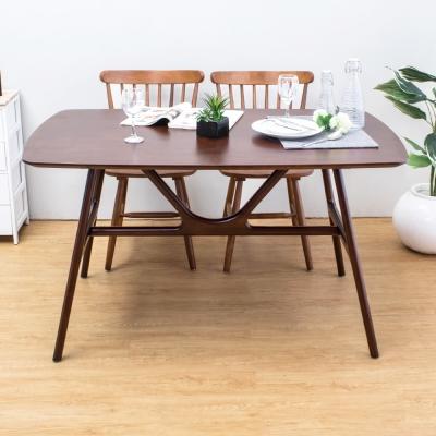 Bernice-霍納4.5尺實木餐桌-135x81x76cm