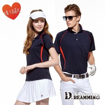 Dreamming MIT簡約拼接吸濕排汗短袖POLO衫-丈青