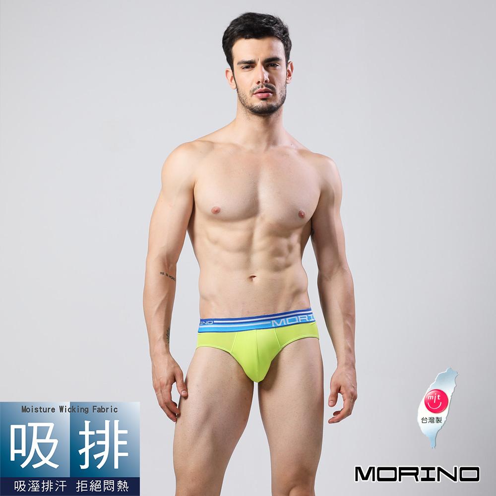 男內褲 素色經典三角褲 青蘋綠  MORINO摩力諾
