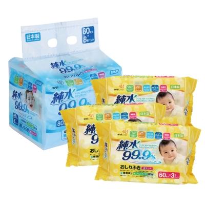 Weicker-純水99.9%日本製濕紙巾一般型8包+厚型9包