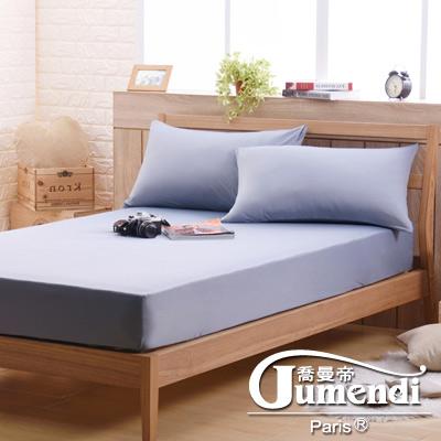 喬曼帝Jumendi 超涼感纖維針織單人兩件式床包組-個性灰