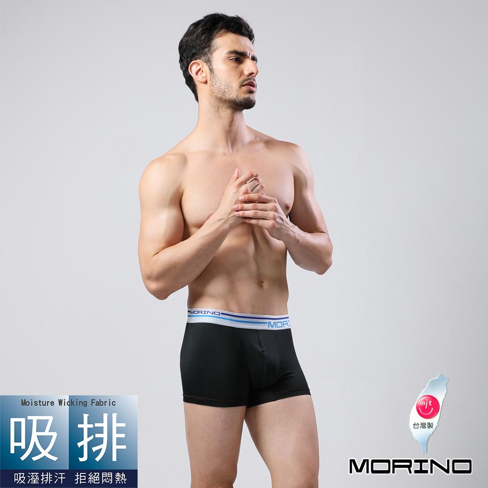 男內褲 素色經典平口褲 四角褲 黑色  MORINO摩力諾