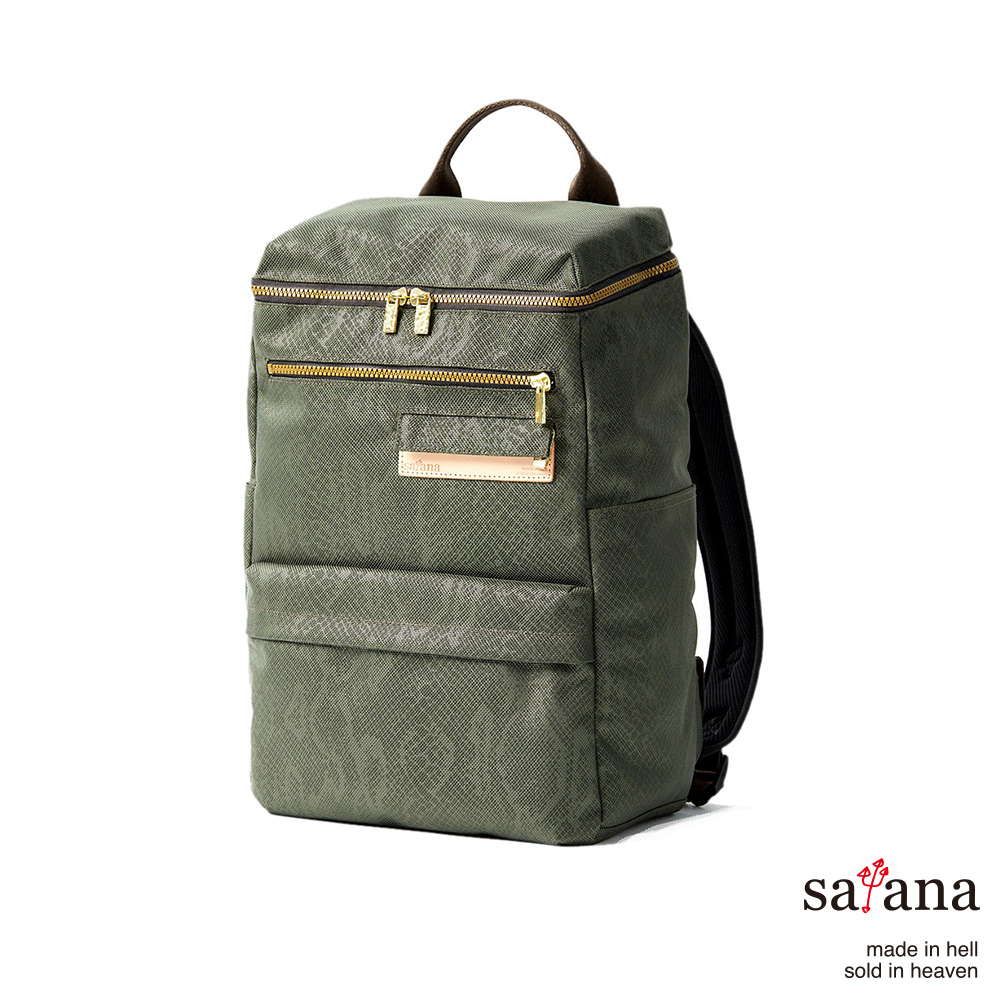 satana休閒方形後背包墨綠色