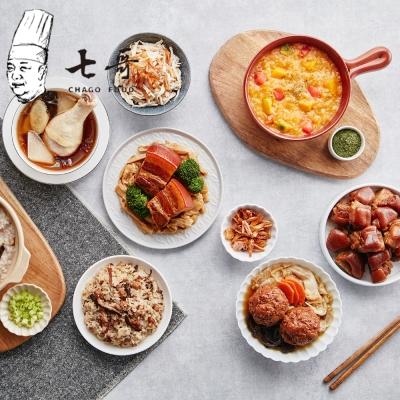 【七哥料理】銅板美食料理包
