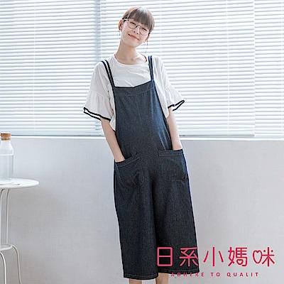 日系小媽咪孕婦裝-韓製孕婦褲~雙肩帶薄牛仔吊帶寬褲