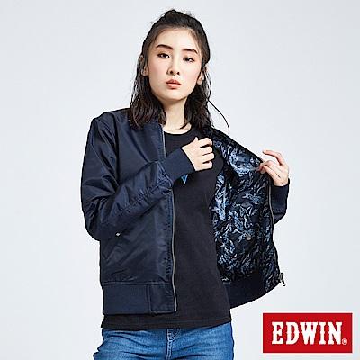EDWIN 築地系列雙面穿MA1迷彩外套-女-丈青