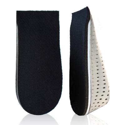 足的美形  記憶棉增高半墊4.5cm(2雙)