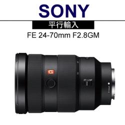 SONY FE 24-70mm F2.8GM 鏡頭*(平輸中文)