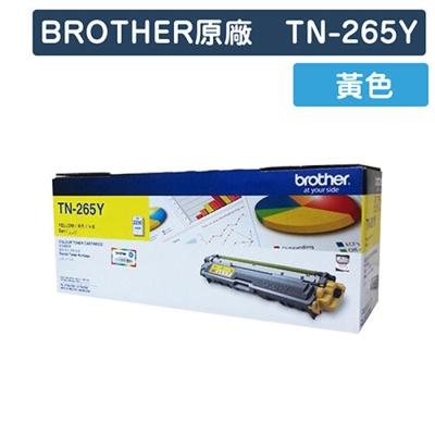 【福利品】Brother TN-265Y 原廠黃色高容量碳粉匣