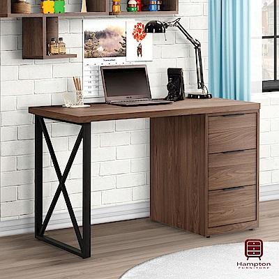 漢妮Hampton戈登4尺三抽書桌-120.5x56.5x75.5cm