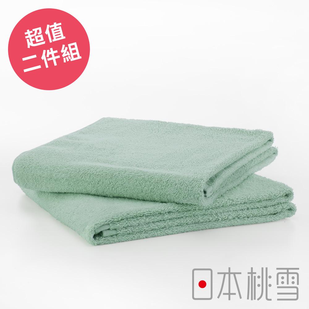 日本桃雪飯店大毛巾超值兩件組(湖水綠)