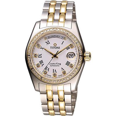 TITONI Cosmo King系列 日曆晶鑽機械腕錶-白x雙色版/38mm