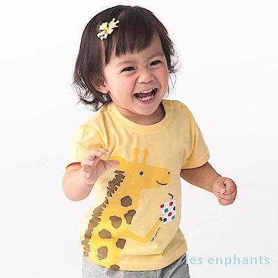 les enphants baby可愛動物園繽紛防蚊上衣 (共3色)