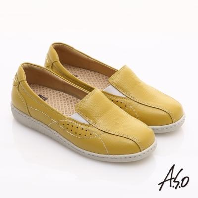 A.S.O 抗震雙核心 柔軟真皮素面沖孔休閒鞋   黃