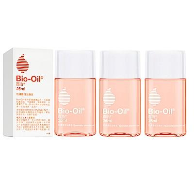 Bio-Oil百洛 專業護膚油/美膚油 25ml (3入)