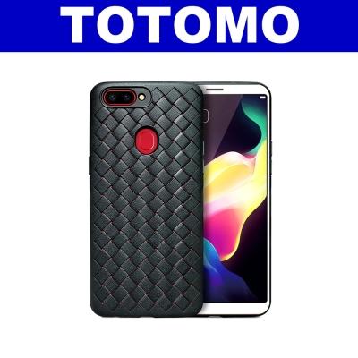 TOTOMO  For:OPPO R11S 防摔保護殼(高質感抗指紋編織)