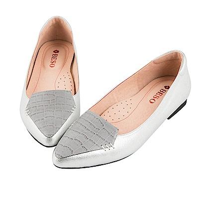 BESO 都會知性 全真皮石頭紋拼接尖頭平底鞋~銀