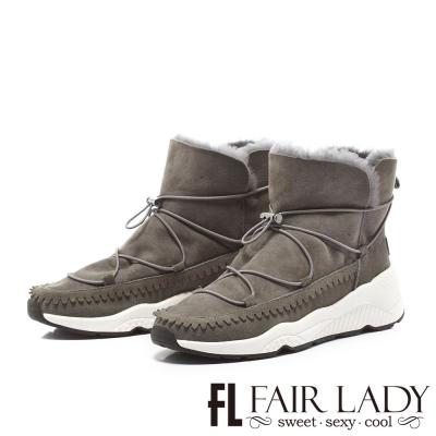 Fair Lady 愛斯基摩繫帶式厚底雪靴 灰