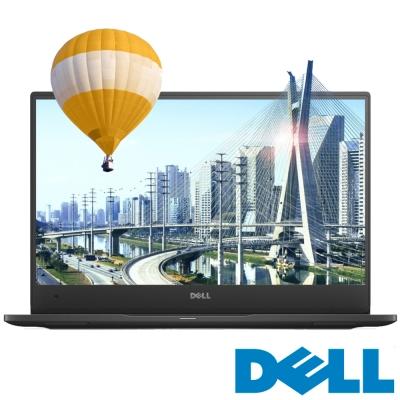 Dell-Iatitude-13-7000-13吋