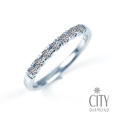 City Diamond『璀璨線戒』15分鑽戒