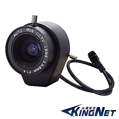 KINGNET CCTV鏡頭CS Mount 3.5~8mm 自動光圈
