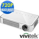 福利品-Vivitek Qumi Q6 LED無線時尚微型投影機(白)