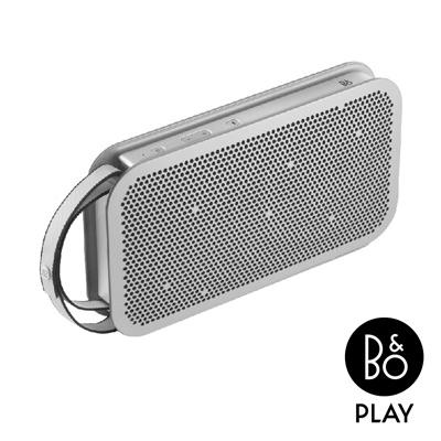 B&O PLAY A2 Active藍牙音樂喇叭(星光銀)