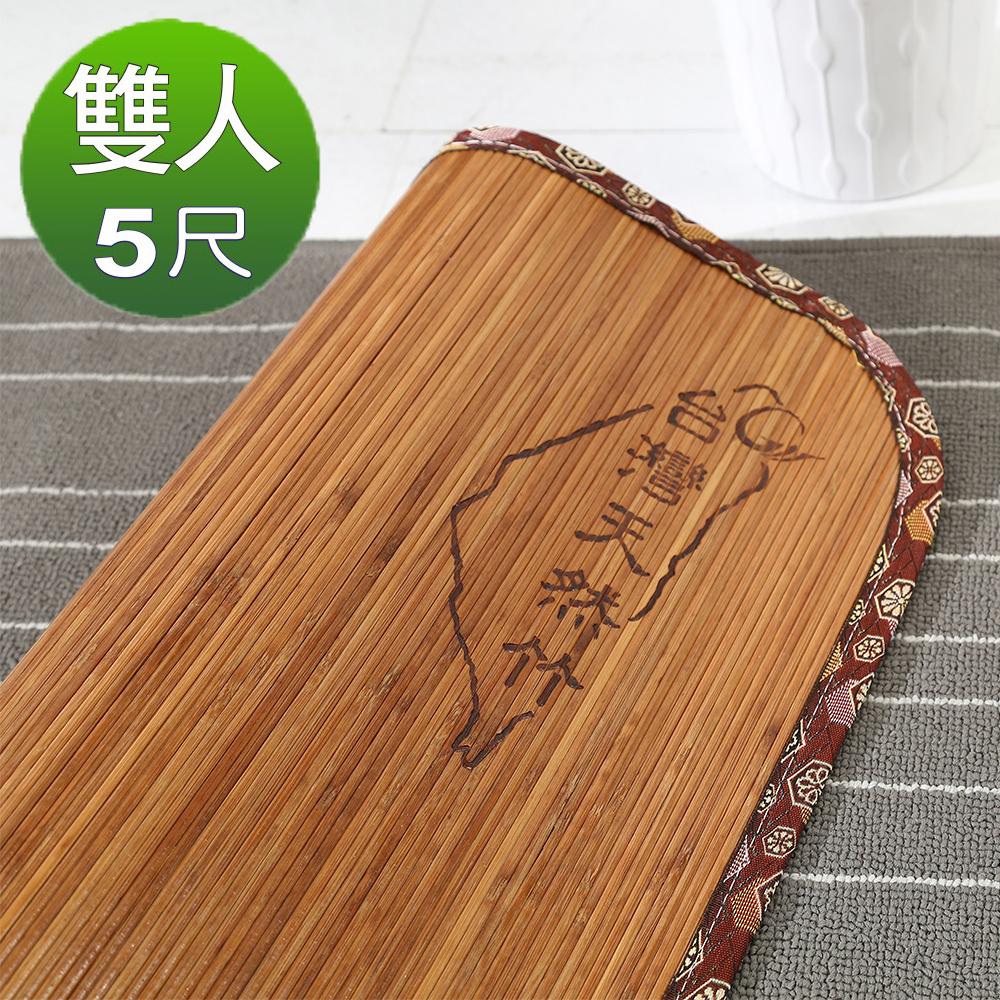 BuyJM 4mm 炭化細條無接縫專利貼合雙人5尺竹蓆/涼蓆