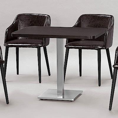 H&D 胡桃色2x3.5尺早餐桌 (寬60.6X深106.05X高75cm)
