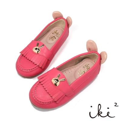 iki2童鞋-咕妮兔親子莫卡辛休閒鞋-桃