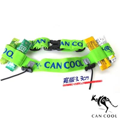 CAN COOL敢酷 3.3cm寬版運動號碼帶(4補給環)(綠藍) C150329003