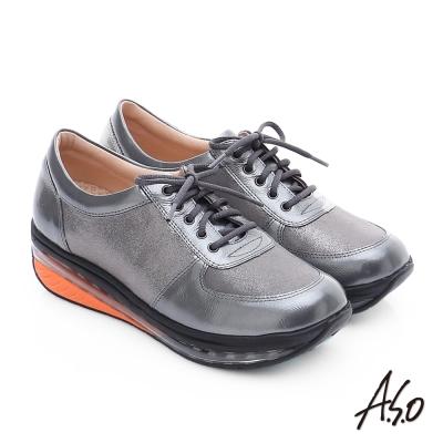 A.S.O 活力微笑 金箔牛皮奈米氣墊休閒鞋 灰