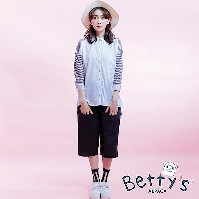 betty's貝蒂思 腰間綁帶七分寬褲(黑色)