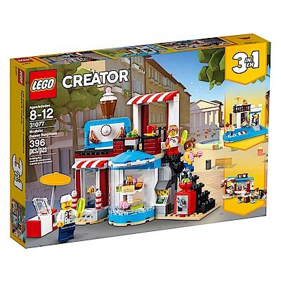 LEGO樂高 3合1創作系列 31077 甜點驚喜屋