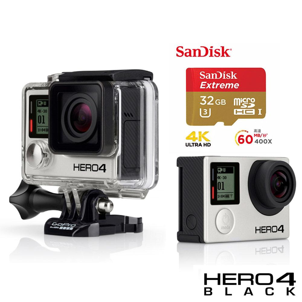 GoPro HERO 4 頂級旗艦級黑色版 -超值組合(公司貨)