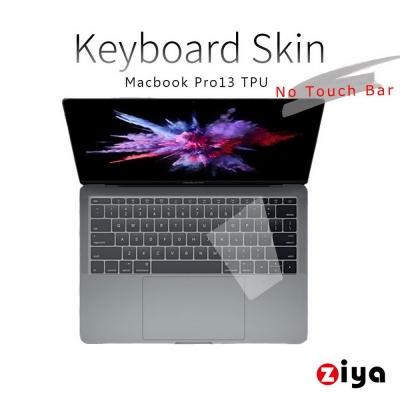 ZIYA Macbook Pro13 No Touch Bar TPU超透明鍵盤保護膜