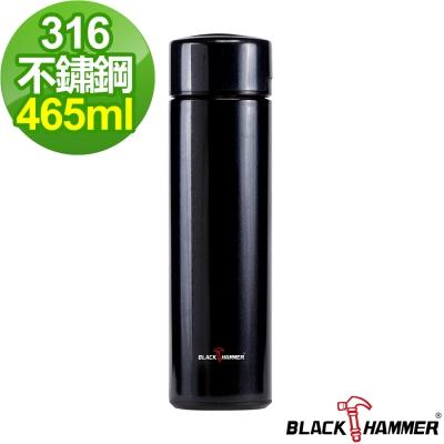 義大利BLACK HAMMER 316不鏽鋼超真空保溫杯465ml-三色可選